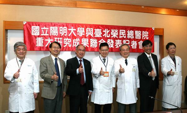 The research team held a press conference at the Taipei Veterans General Hospital.