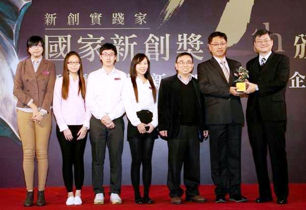 Dr. You-Yin Chen and His Team Win the 11th National Innovation Award