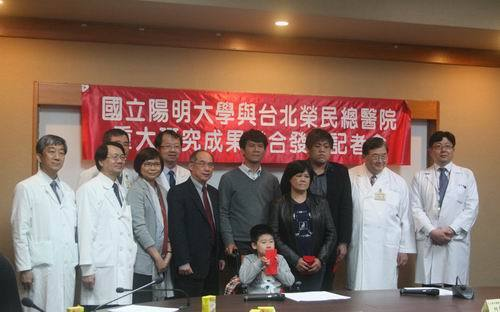 The Taipei VGH-NYMU Team Uncovered the Novel Genetic Cause of Hereditary Motor and Sensory Neuropathy