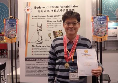 Prof. Yu wins the 2014 Inno Design Tech Expo-International Invention and Design Gold Medal in Hong Kong