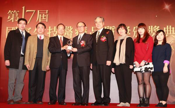 Professor Chen (right 4) and his team win a 17th National Biotechnology & Medical Care Quality Award