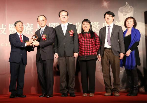 Professor Wang and His Team Win a 17th National Biotechnology & Medical Care Quality Award