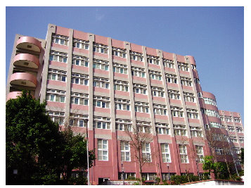 of Nursing building